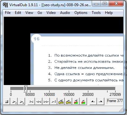 как поменять формат видео