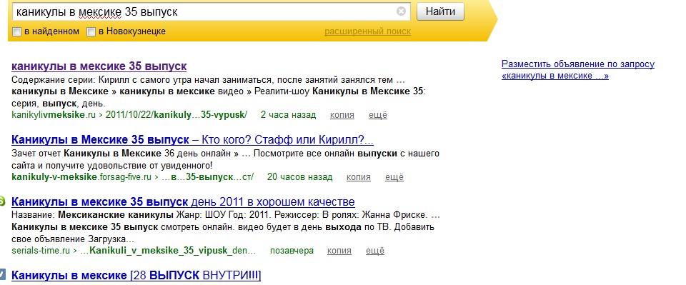 Поведенческие факторы яндекс Минеральные ВодыМинусинск топ сайт знакомств в москве без регистрации