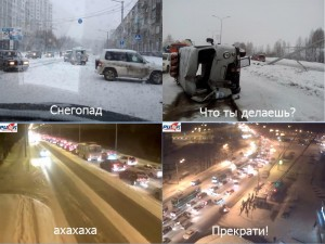Зимний пздц
